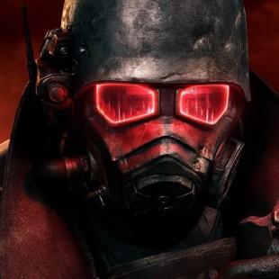 Fallout New Vegas NCR Ranger Combat Armor Location