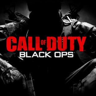 Call Of Duty: Black Ops Secrets/Dead Ops Arcade