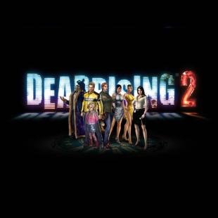 Dead Rising 2 Zombrex Locations