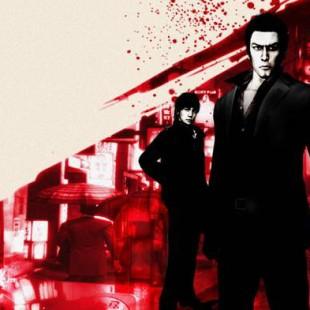 Yakuza 4 Finding The Info Dealer