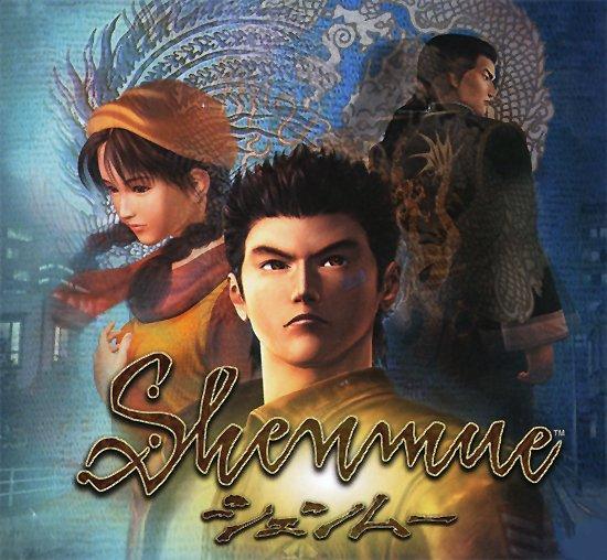 Sega Shenmue 3