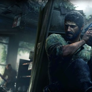 The Last Of Us Supplements Location guide