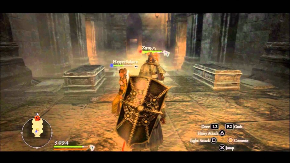 Dragons-Dogma-Gameplay-Screenshot-5.jpg