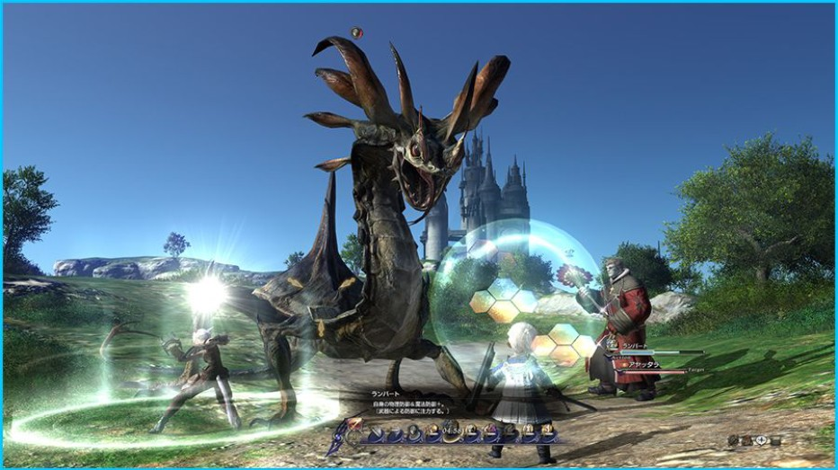 Final-Fantasy-XIV-Gameplay-Screenshot-4.jpg