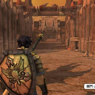 Natural Doctrine Guide: Giza Battlefield Guide