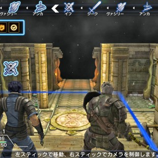 Natural Doctrine Guide: Corridor Of The Beast Guide