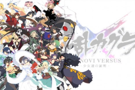 Senran Kagura Shinovi Versus Review