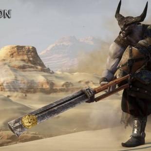 Dragon Age Inquisiton: Forbidden Oasis Side Quest Guide