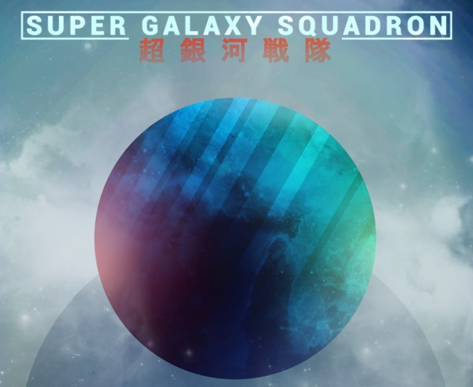 Super Galaxy Squadron Review