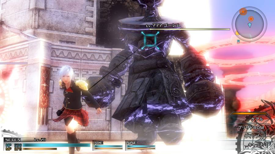 Final Fantasy Type-0 Guide: Rubrum Tasks Guide
