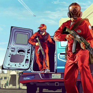 Grand Theft Auto Online Guide: Fleeca Job Guide