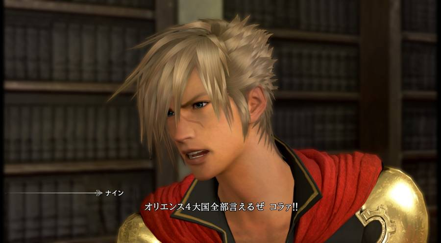 Final Fantasy Type 0 Toguagh Task