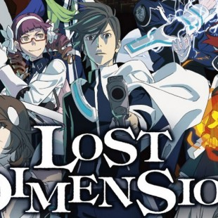 Lost Dimension Gets an Official Trailer