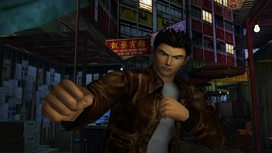 Shenmue HD - Gamers Heroes