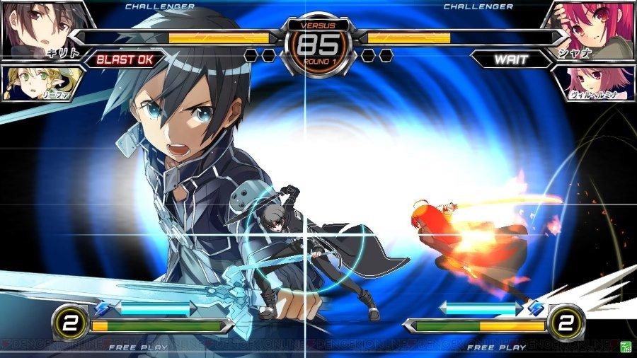 Dengeki Bunko - Gamers Heroes