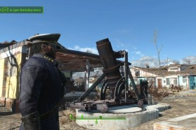How To Unlock Artillery And Artillery Strikes In Fallout 4