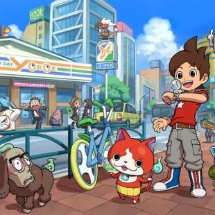 Yo-Kai Watch Guide: Side Quest Guide