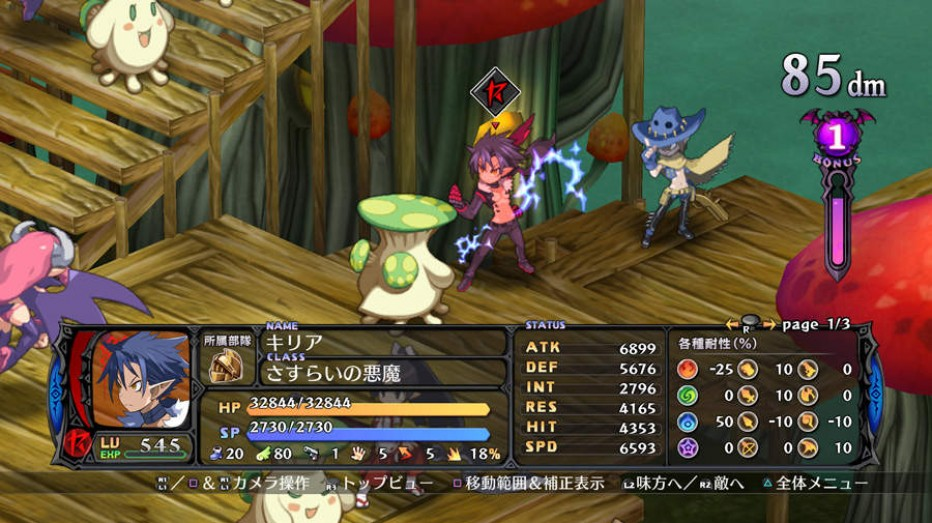 Disgaea-5-Alliance-of-Vengeance-Screenshot-3.jpg