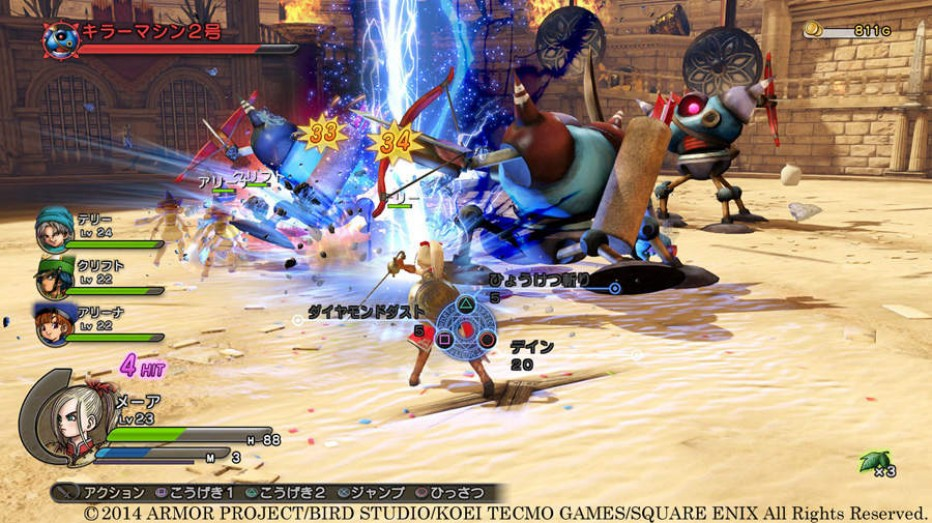 Dragon-Quest-Heroes-Screenshot-2.jpg