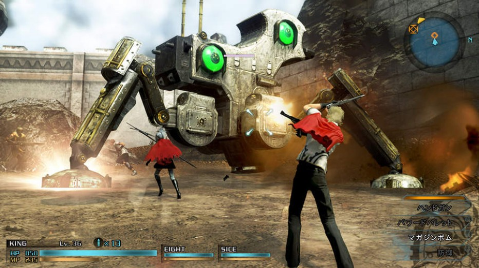 Final-Fantasy-Type-0-Screenshot-2.jpg