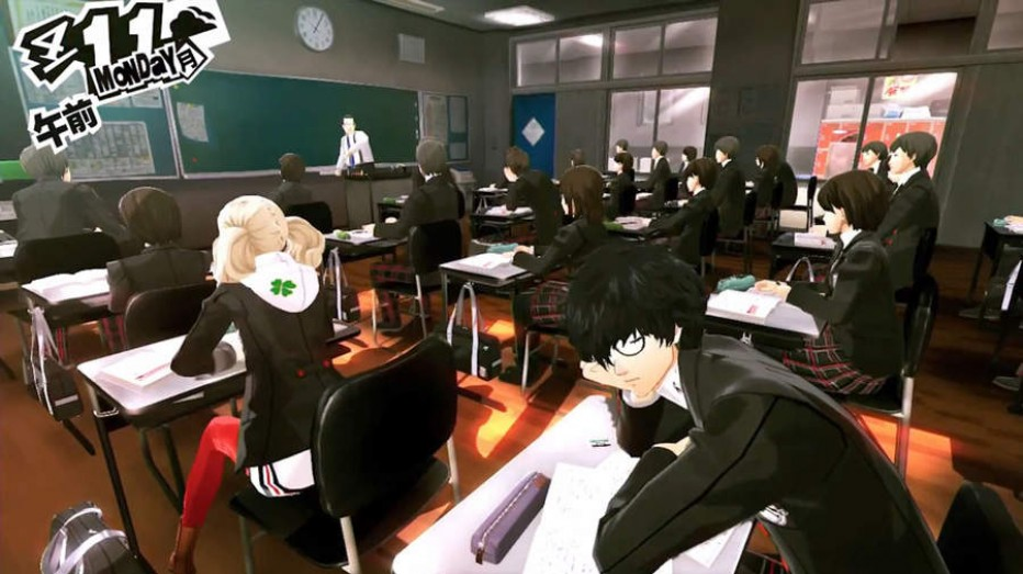 Persona-5-Screenshot-1.jpg