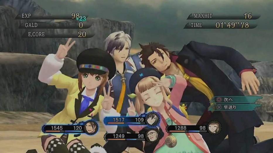 Tales-Of-Xillia-2-Screenshot-1.jpg