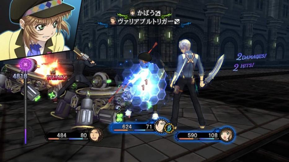 Tales-Of-Xillia-2-Screenshot-3.jpg