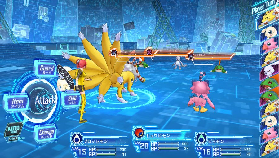 Digimon Cyber Sleuth Guide: Memory UP Location Guide