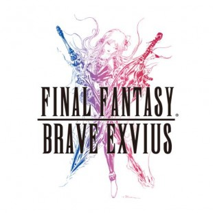 Final Fantasy Brave Exvius Now Available