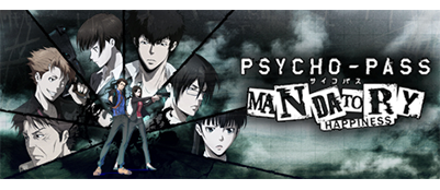 Psycho-Pass - Gamers Heroes