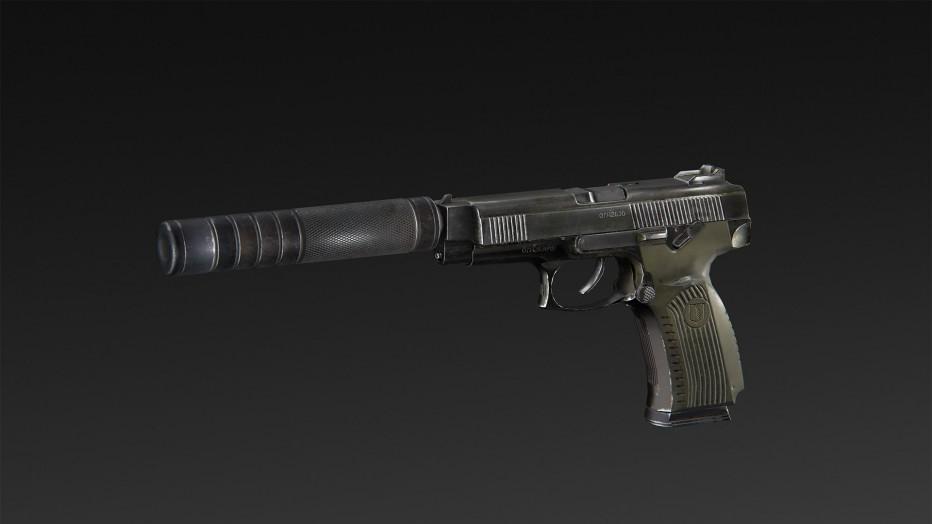 MP-40-Grad-silencer.jpg