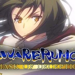 Introducing Utawarerumono: Mask of Deception's Kuon