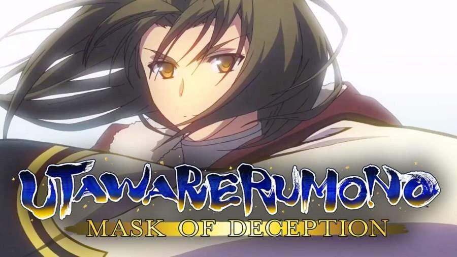 Utawarerumono - Gamers Heroes