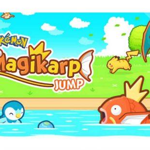 Pokemon Magikarp Jump Random Encounter Event List
