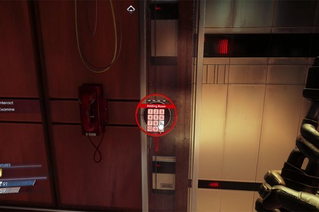 Prey Keypad Code & Card Guide – List Of All Keypad Codes