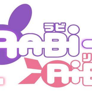 MetroidVania Rabi-Ribi Coming to Consoles
