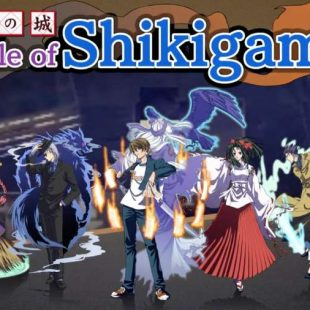 Castle of Shikigami Review