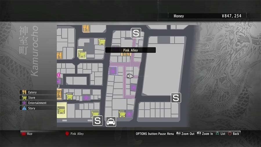 Locker Key E5 Location