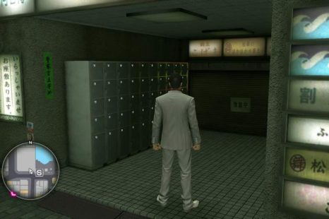 Where To Find The Coin Lockers In Yakuza Kawami