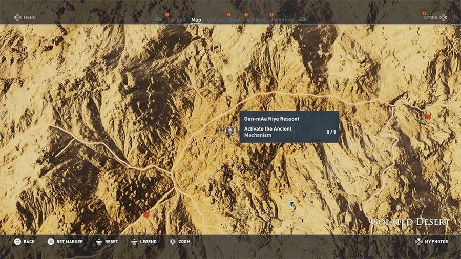 Isolated Desert - Oun-mAa Niye Ressoot
