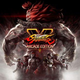 Street Fighter V: Arcade Edition Announced