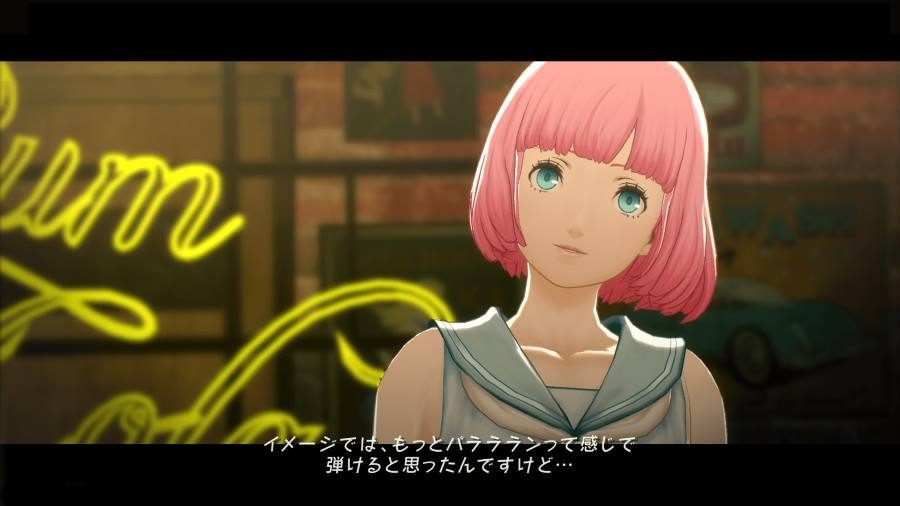 Catherine Full Body - Gamers Heroes
