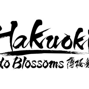 Hakuoki: Edo Blossoms to Launch in March