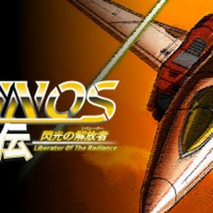 Infinos Gaiden Review