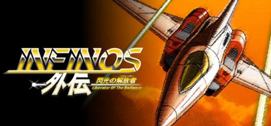 Infinos Gaiden Review