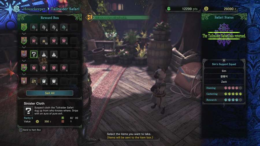 Where To Find Sinister Cloth In Monster Hunter World