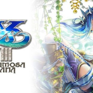 Ys VIII: Lacrimosa of DANA Gets Accolades Trailer
