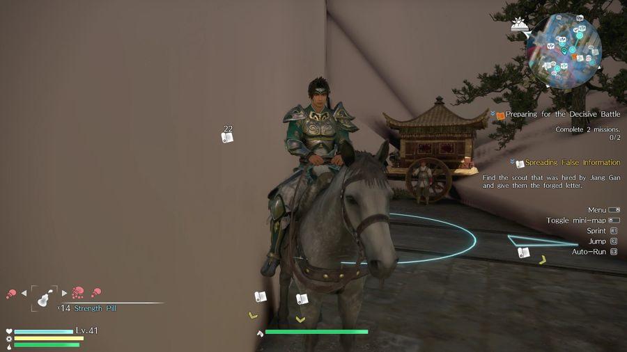 Dynasty Warriors 9 Glitch