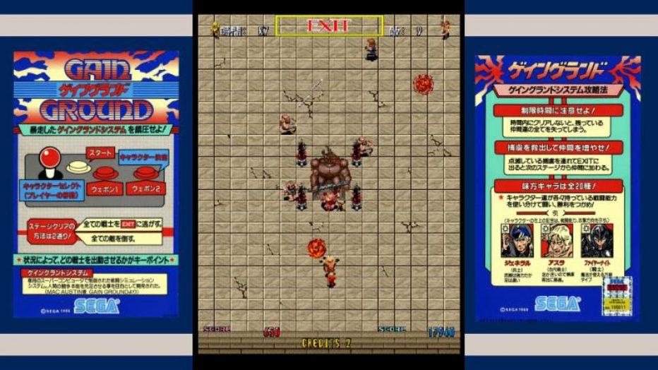 SEGA-AGES-Gamers-Heroes-2.jpg