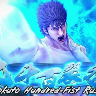 Fist of the North Star: Lost Paradise Announced